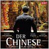 Der Chinese : Kinoposter