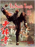 Shaolin - Kloster der Rächer