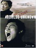 Adress Unknown