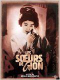 Die Schwestern von Gion