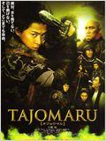 Samurai - Zeit der Kriege