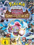 Pokémon: Der Film - Hoopa und der Kampf der Geschichte