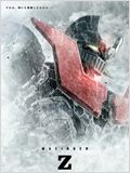 Mazinger Z - The Movie