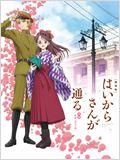 Mademoiselle Hanamura #1 – Aufbruch zu modernen Zeiten