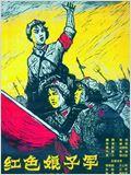 Das rote Frauenbataillon