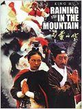 Eine Hauch von Zen 2 - Regen in den Bergen