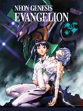 Shinseiki Evangerion