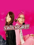 Switch Girl!