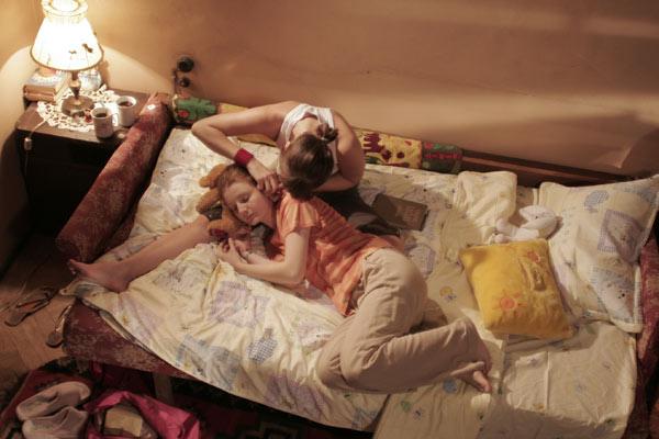 Bild Zu Maria Popistasu Zum Der Film Love Sick Bild 20