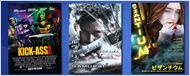 """Neue Poster zur Superhelden-Persiflage """"Kick-Ass 2"""", """"Wolverine"""" als Samurai und Disneys """"Die Eiskönigin"""""""