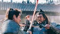 """""""Kingdom"""": Deutscher Trailer zum japanischen Martial-Arts-Kriegsfilm"""