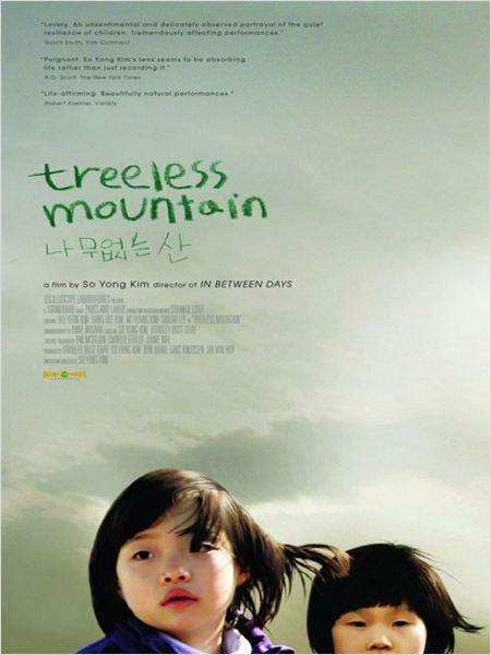 Treeless Mountain : poster